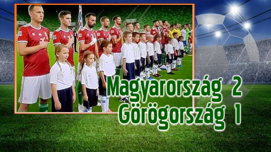 Szép gólokkal vertük a görögöket